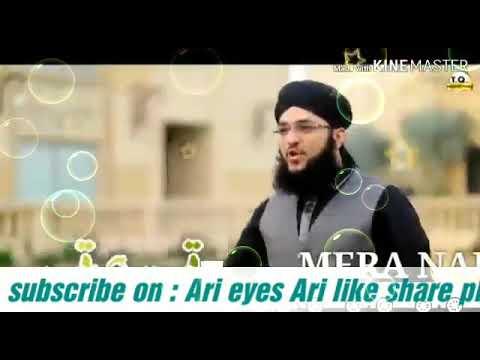 new-rabi-ul-awwal-2018-status-nabi-nabi-ya-nabi