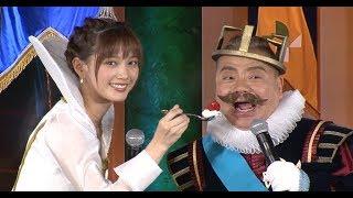 お笑いタレントの出川哲朗と女優の本田翼が、「ニチガス」の新CM発表...