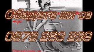 Смяна, ремонт на водопроводни щрангове, комплексни услуги за водомери(, 2013-07-03T17:19:56.000Z)