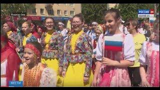 Россия 24. Вести Марий Эл 13 06 2017