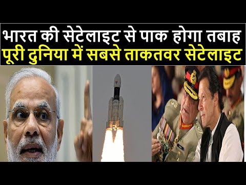 भारत-की-सेटेलाइट-से-पाकिस्तान-होगा-तबाह-|-india-news-27-november-2019-|-pak-recation
