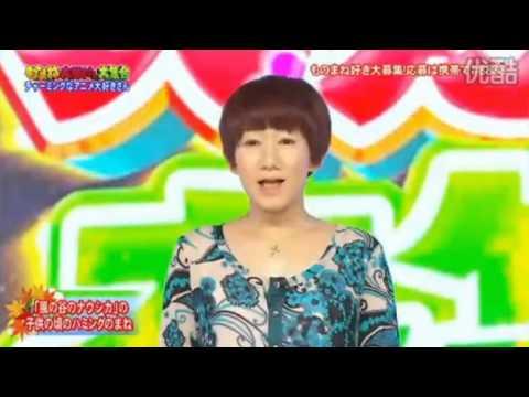 【矢島晶子】クレヨンしんちゃんの声優がものまね番組に自主応募!