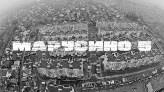 Аерозйомка РК Марусино. DJ Phantom