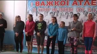 Кубок на призи В І Сансієва 2017 Дніпро ч.1