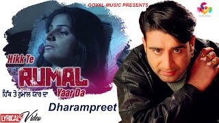 Dharampreet - Hikk Te Rumal Yaar Da - Lyrical Video - Goyal Music - Punjabi Sad Song