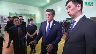 Президент С.Жээнбеков посетил школу-гимназию №12