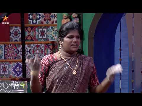 Ramar Veedu | 16th June 2019 - Promo 2