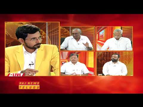 పంటలకు కనీస మద్దతు ధరపై చర్చ | Discussion on Minimum Sale Price For Crops | News Blend | Raj News