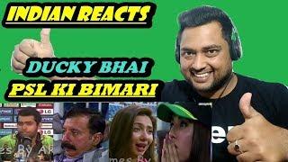 Indian Reacts to MEET PSL KI BIMARI | UMER AKMAL & FAWAD RANA | DUCKY BHAI | Indian Reactions