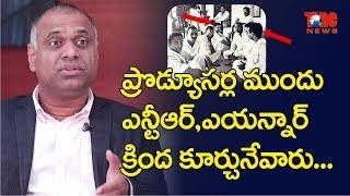 Goda Meeda Varthalu || Political Satires || YSR's associate
