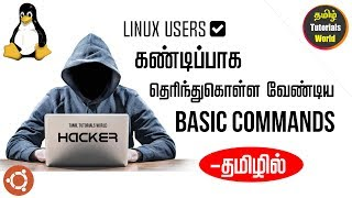 Linux Basic Commands Tamil Tutorials World_HD