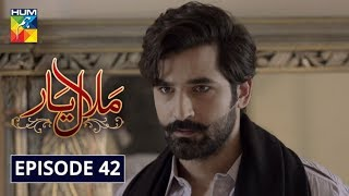 Malaal e Yaar Episode 42 HUM TV Drama 1 January 2020