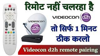 Videocon d2h Remote Pairing | Videocon d2h Remote Not working | Videocon d2h Remote Setting