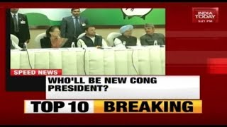 Speed News | Top News Headlines | India Today | August 4, 2019