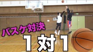 【バスケ】宿命の対決1on1 はじめvsJUNJUN(プロ) thumbnail