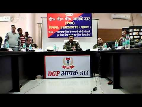 DGP Aapke Dwar