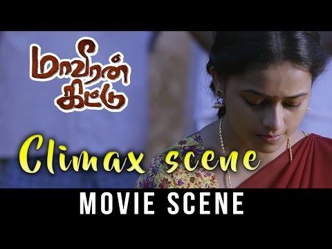 Maaveeran Kittu - Climax scene   Vishnu    Sri Divya   R. Parthiepan   Suseenthiran