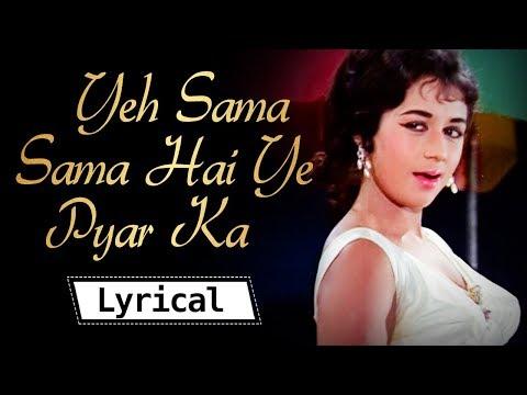 Lyrical: Yeh Sama, Sama Hai Ye Pyar Ka - Jab Jab Phool Khile - Shashi Kapoor - Nanda -Bollywood song