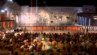 Hatikvah (national anthem of Israel) at the Kotel