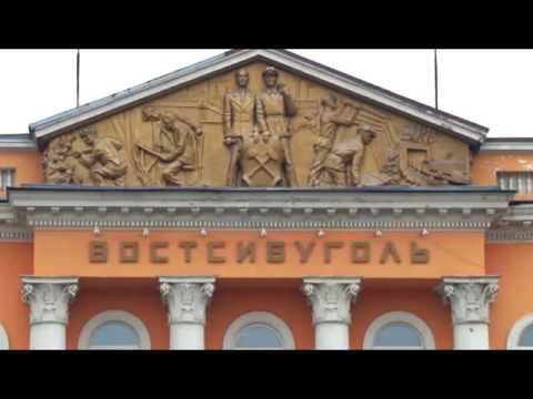 Переименование улиц Иркутска