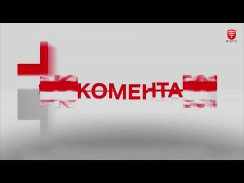 Телеканал ВІТА - БЕЗ КОМЕНТАРІВ: Телеканал ВІТА - БЕЗ КОМЕНТАРІВ 2019-03-20_1