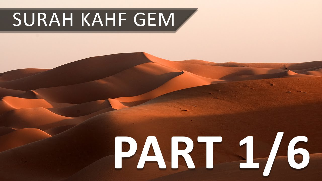 Story of Musa and Khidr (Part 1/6) - Surah Al Kahf in-depth