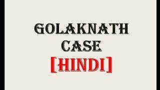 Golaknath Vs State of Punjab Case, 1967