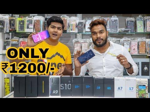 Samsung Mobile In Cheapest Price | S10+ In Cheap Price | Starting @1200 | Prateek Kumar