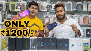 Samsung Mobile In Cheapest Price   s10+ in cheap price   Starting @1200   Prateek Kumar