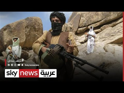 حركة طالبان وخلفيتها التاريخية