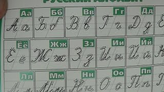 прописи, карандаш (а, б, в, г)