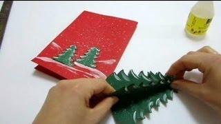 بطاقات عيد الميلاد المنبثقة بطاقة - كيفية جعل يطفو على شجرة عيد الميلاد بطاقة
