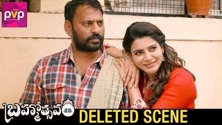 Brahmotsavam Movie DELETED Scene | Mahesh Babu | Samantha | Kajal Aggarwal | Pranitha | PVP