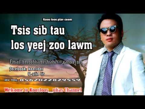 Tsis sib tau los yeej zoo lawm 8/22/2018 thumbnail
