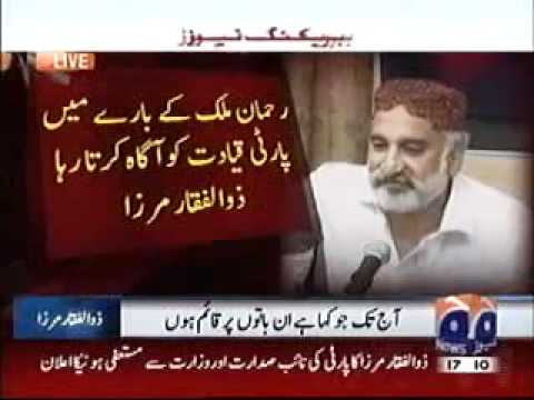 Zulfiqar Mirza call himself shia 28 August 1 6