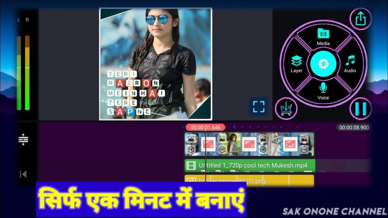 How to make whatsApp status | iMovie wale status video mobile se Kaise banaye | Cool Tech Mukesh ||