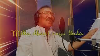CSK Anthem | #Top tucker Promo | Deva|Sandy | Dhoni | IPL 2019 | star music