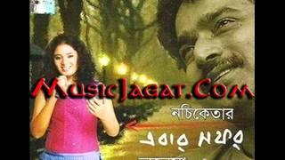 Du chokher nirob bhasa from Ebar safar by Anwesha.wmv