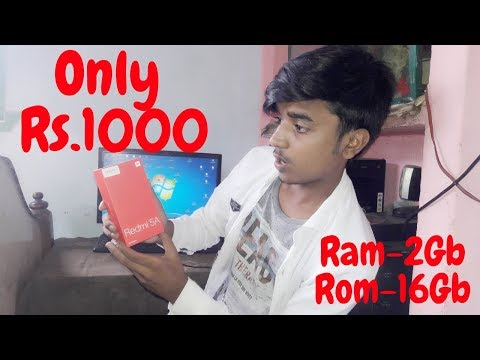 Redmi 5a Mobile Only Rs1000 | Best Smart Phone In India