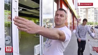 На ЖБИ ограбили 'Евросеть'