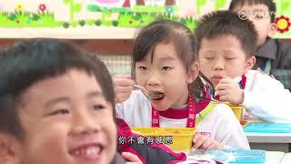 Publication Date: 2021-06-02 | Video Title: 【DreamStarter心之校園 - 香海正覺蓮社佛教陳式