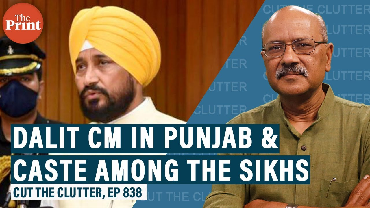 Download Caste among the Sikhs, role it plays in Punjab politics & what a Dalit Sikh CM means