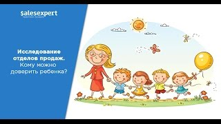 видео Как открыть частный детский сад при поддержке государства