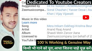 Use Bollywood Song In Youtube Videos Without Copyright Claim - Tutorial With Proof!