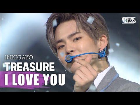 TREASURE(트레저) - I LOVE YOU(사랑해) @인기가요 inkigayo 20201011