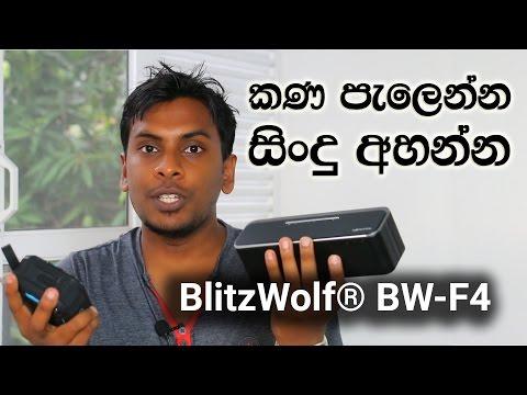 BlitzWolf® BW-F4  Outdoor Hands-free AUX Wireless CSR 4.0 Bluetooth Speaker