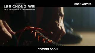 LEE CHONG WEI: RISE OF THE LEGEND - Official Teaser Trailer