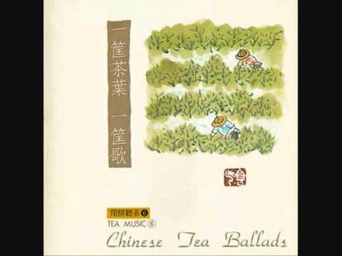 02 Dance Music about Tea Plucking - Чайная Церемония - Да Хун Пао - Чай