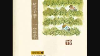 02 Dance Music about Tea Plucking - Чайная Церемония - Да Хун Пао - Чай(Магазин Элитного Чая: http://daochay.ru Twitter: http://twitter.com/daochay Купить Да Хун Пао: http://daochay.ru/market Livejournal: ..., 2012-06-15T11:36:51.000Z)