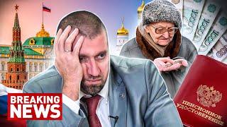 Кремль обвинил мировую экономику в низких пенсиях россиян. Дмитрий Потапенко